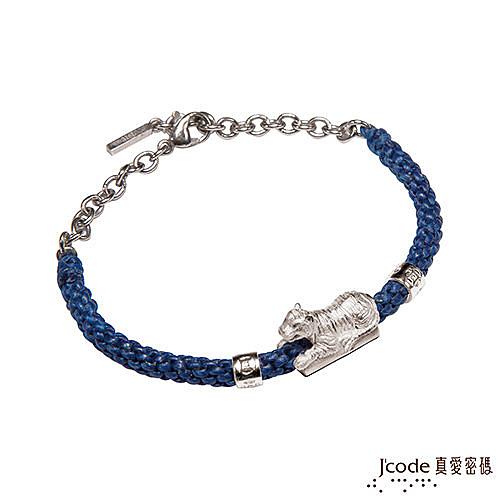 J'code真愛密碼 咬錢虎 純銀中國繩手鍊-小