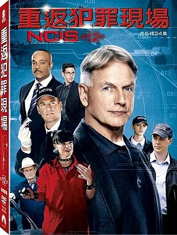 【停看聽音響唱片】【DVD】重返犯罪現場第十二季