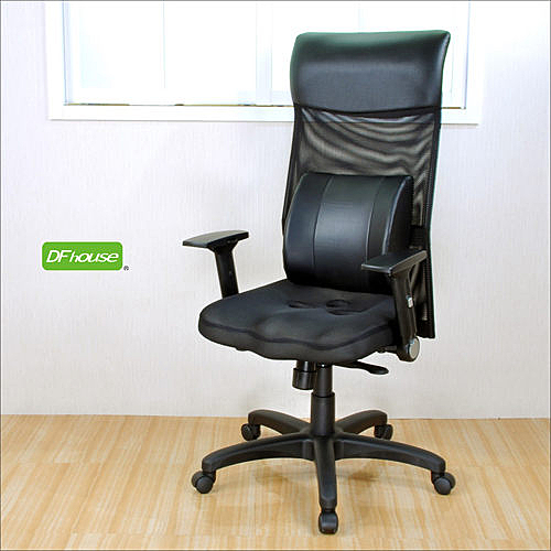 《DFhouse》葛銳特高級多功能電腦椅(3D座墊)-護腰 辦公椅 主管椅 加厚泡綿 立體座墊 台灣製造