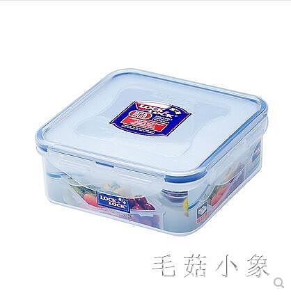 分隔型保鮮盒分格便當盒帶飯餐盒塑料飯盒兒童水果盒便攜CC3502『毛菇小象』