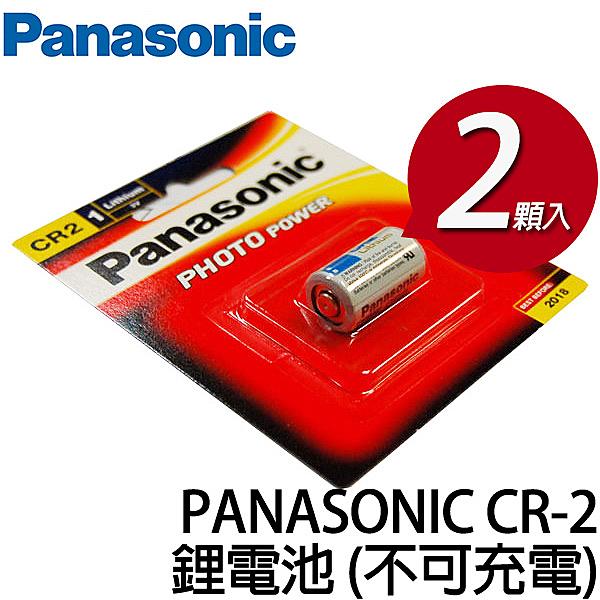 PANASONIC 國際牌 CR-2 鋰電池 2顆 拍立得鋰電池 適用 MINI 7S 50S 55 PIVI MP300