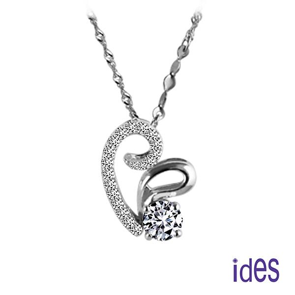ides愛蒂思 珍愛系列30分E/VS1八心八箭完美車工鑽石項鍊(可展開呈現兩種風情)