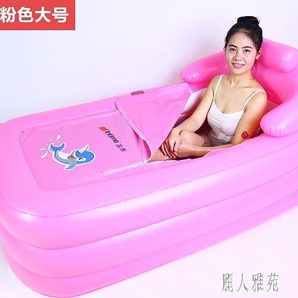 充氣浴缸 家用1.6米沐浴桶浴盆成人折疊泡澡桶加厚塑料大人洗澡浴桶 DJ3334