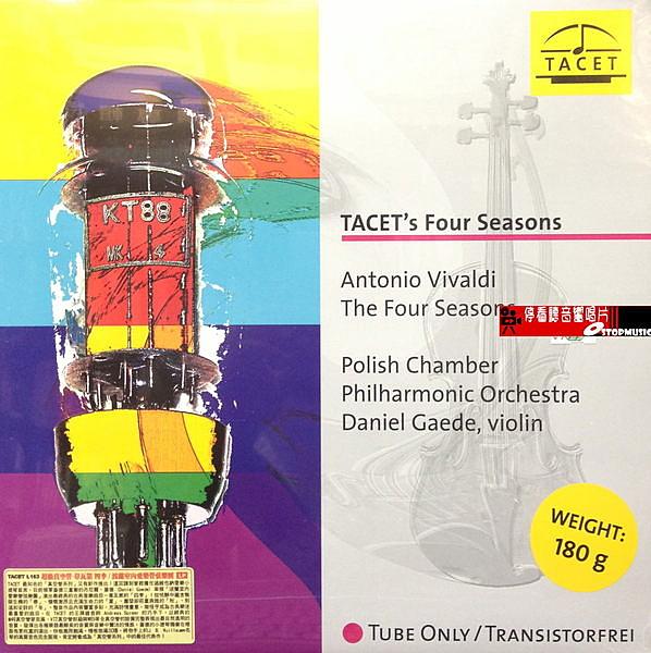 【停看聽音響唱片】【黑膠LP】超級真空管 - 韋瓦第 四季 / 波蘭室內愛樂管弦樂團