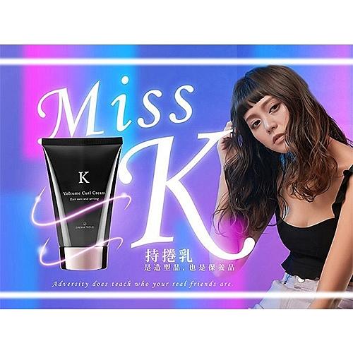 Dream Trend 凱夢 MISS K 持捲乳QQ乳 110ml【新高橋藥妝】效期:2021.12.01