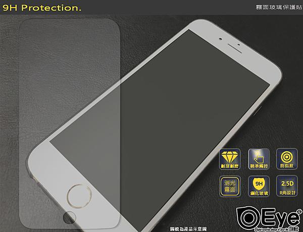 【霧面9H專業玻璃】簡單易貼款 forSONY XZs G8232 玻璃貼玻璃膜手機螢幕貼保護貼e