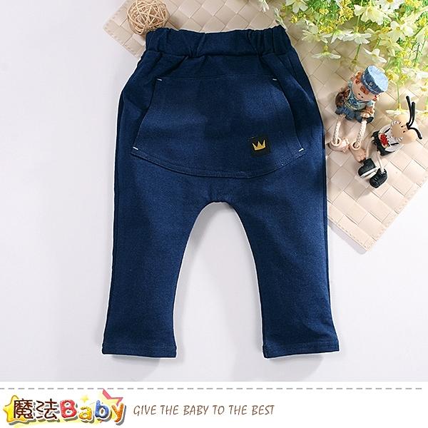 1~3歲幼兒牛仔褲 鬆緊帶秋冬牛仔長褲 魔法Baby