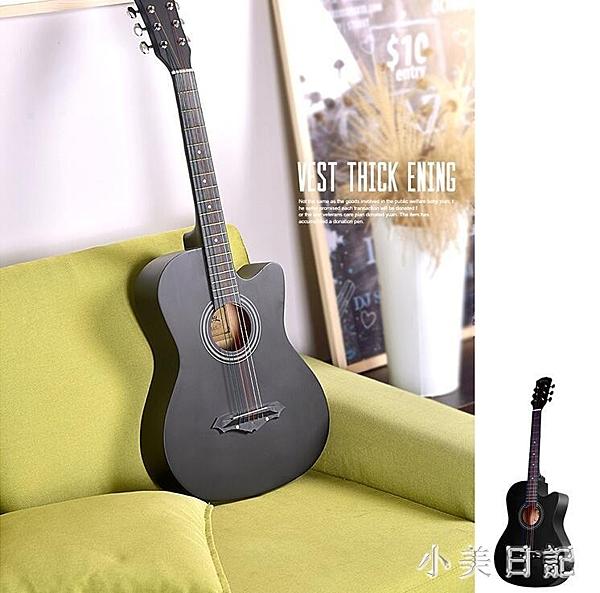 吉他38寸吉他初學者學生女男木吉他練習吉它新手入門自學樂器 aj5339『小美日記』