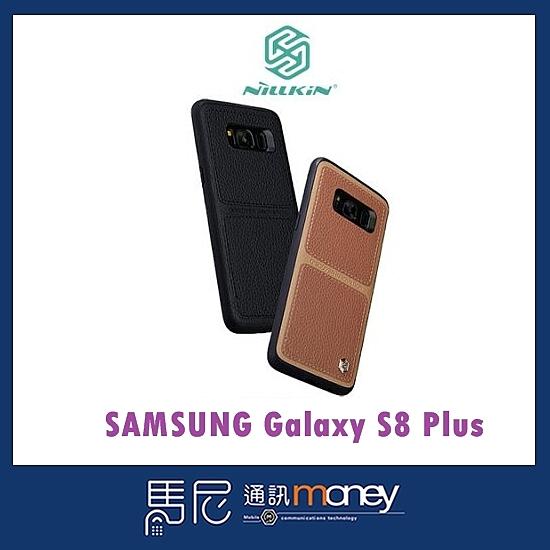 NILLKIN 巴特商務手機殼/SAMSUNG Galaxy S8 Plus/手機殼/保護套/保護殼【馬尼行動通訊】