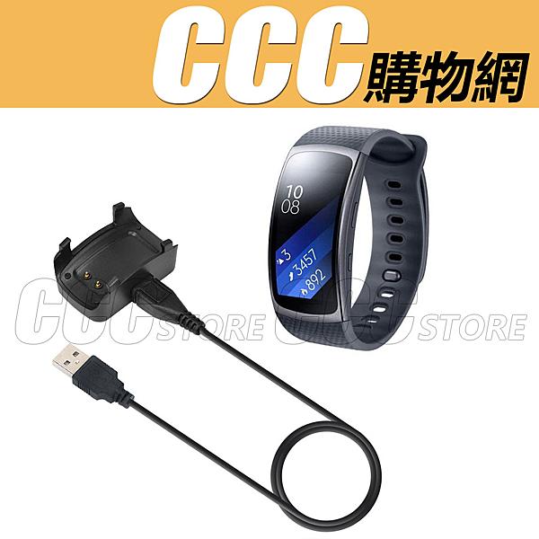 三星 R360 座充 卡扣式 Gear Fit 2代 R360 充電器 手錶座充 智能手環 底座 磁吸座充 座充