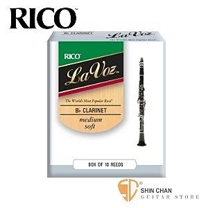 2號豎笛/黑管竹片►美國 RICO La Voz  Medium Soft ()  Bb Clarinet  (10片/盒)