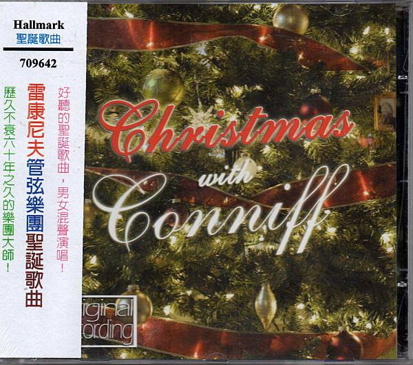 【停看聽音響唱片】【CD】雷康尼夫管弦樂團聖誕歌曲
