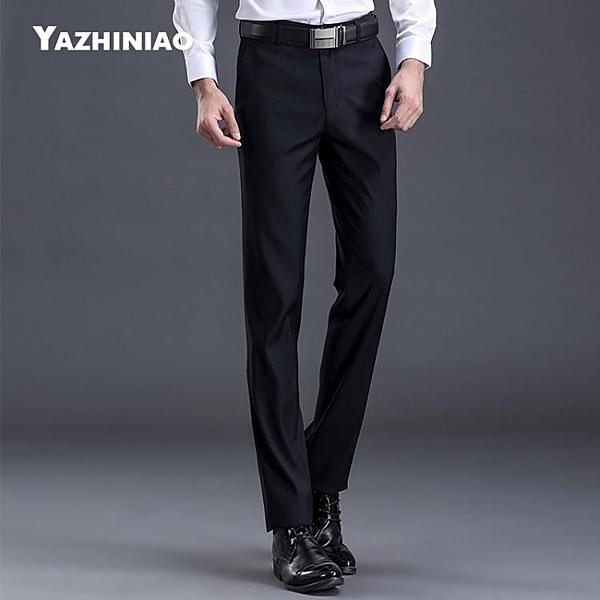 韓版職業修身黑色男士西褲上班正裝男裝工作服男式結婚伴郎西裝褲 萬聖節狂歡價
