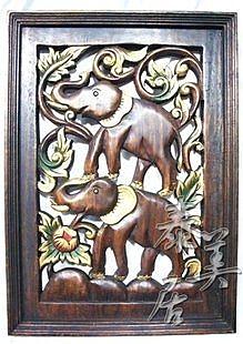 工藝品 木雕掛件 壁飾掛畫 柚木雙象攀枝