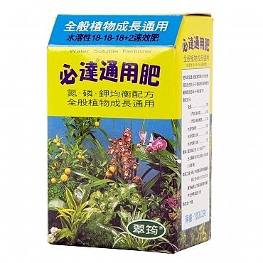 必達化學速效肥料100公克