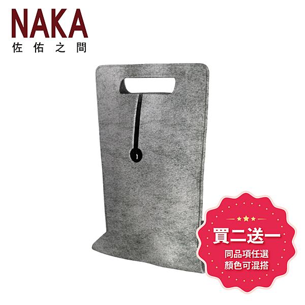 NAKA 佐佑之間 THE KEY鎖心 雙支提手精美紅酒提袋-銀灰色 TOUCH0002LD