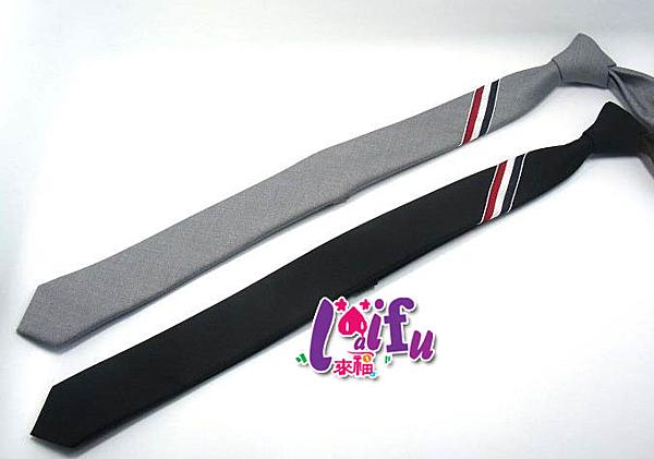 得來福領帶,K1001拉鍊領帶質感領帶手打領帶5CM窄版領帶窄領帶,售價170元