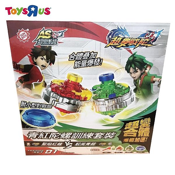 玩具反斗城 超變戰陀 - 青紅陀螺訓練套裝