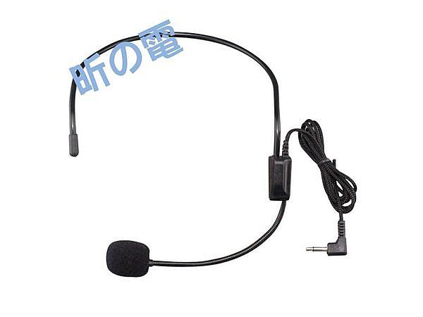 【世明國際】導遊擴音機,擴音器專用頸掛式麥克風