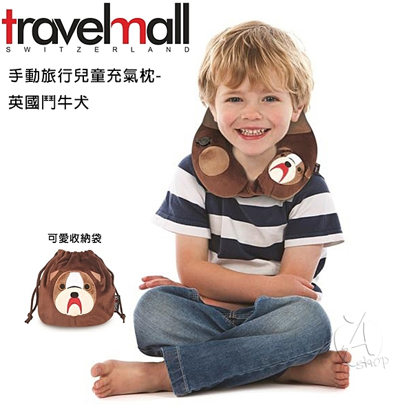 【A Shop】 Travelmall mini 兒童手動旅行充氣枕-英國鬥牛犬