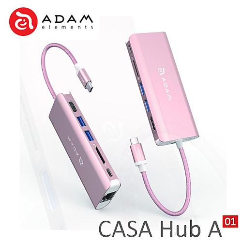ADAM CASA Hub A01 USB3.1 Type-C 6port 多功能集線器- 玫瑰金