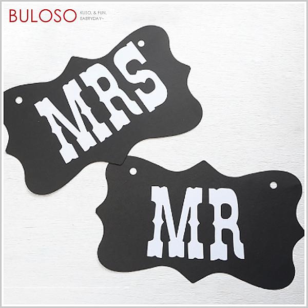 《不囉唆》MR&MRS拍照道具 創意/道具/面具/小物/婚禮/趣味/變裝(不挑色/款)【A421482】