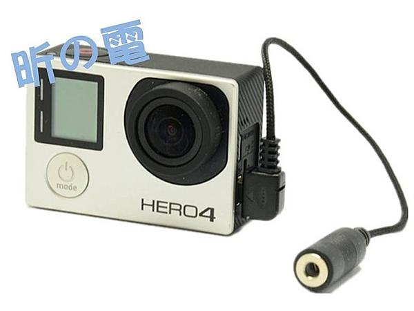 【世明國際】GoPro Hero 4/3/3+專用配件/ 3.5mm Mic Adapter麥克風轉接線/音頻轉換線