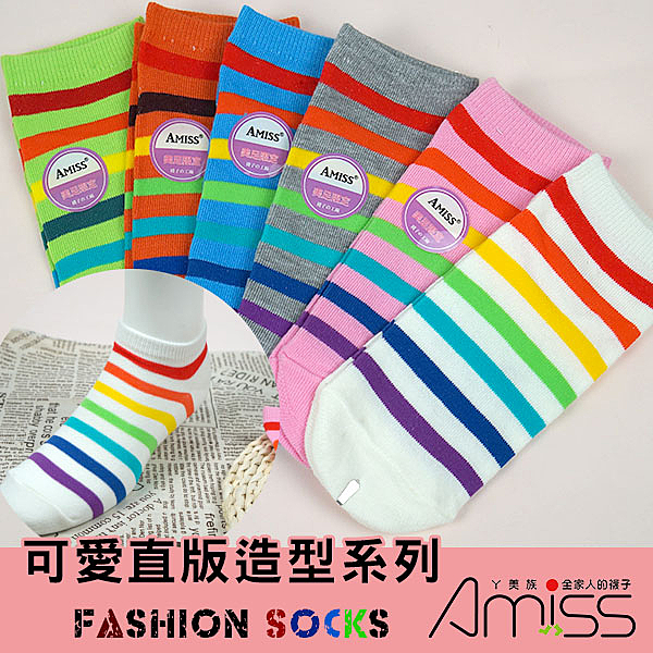 Amiss【C702-13】可愛直版流行♡少女船襪13(3雙入)