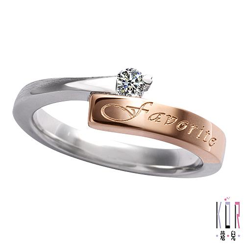 K'or蔻兒 摯愛 0.08克拉鑽石 白鋼女戒指-幸福指引系列