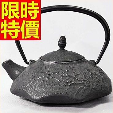 日本鐵壺-送禮泡茶煮水鑄鐵茶壺1款61i45【時尚巴黎】