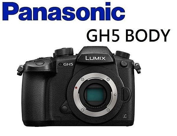 名揚數位 Panasonic GH5 BODY 單機身 公司貨 (一次付清) 登錄送BLF19原電+BGGH5(電池把手)+64G卡(06/30)