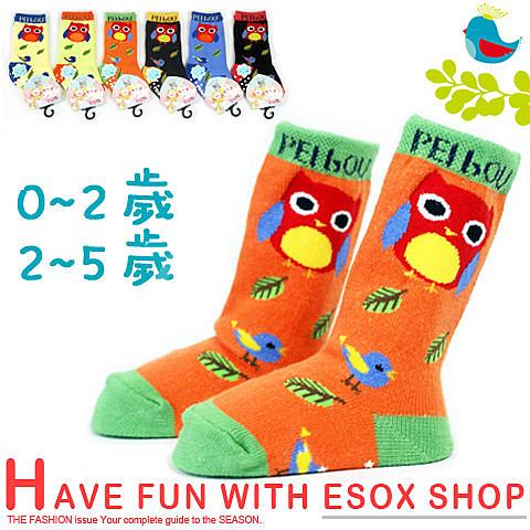 長筒止滑寶寶襪 貓頭鷹款 台灣製 pb
