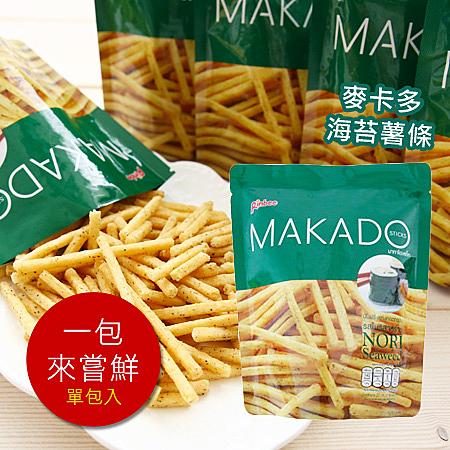 泰國 MAKADO 麥卡多 海苔薯條 (單包) 泰國7-11必買 人氣團購美食 泰式薯條餅乾 全素