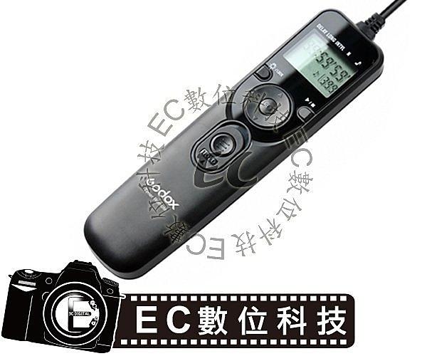 【EC數位】GODOX 神牛 N3液晶電子快門線 MC-DC2 Nikon D5100、D7500、D5000、D90