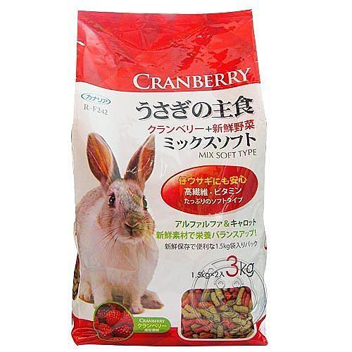 【培菓平價寵物網】Canary《蔓越莓+野蔡》兔子主食-3kg*1包(買6包就免運)