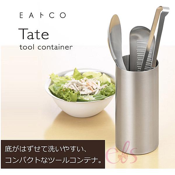 吉川EACO 18-8不銹鋼餐具置物桶 1入 ☆艾莉莎ELS☆