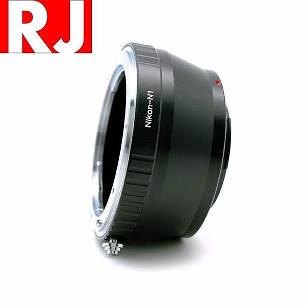 又敗家@RJ尼康Nikon轉Nikon-1-mount相機鏡頭轉接環(F鏡頭接N1相機)Nikon轉Nikon1 Nikon轉1接環