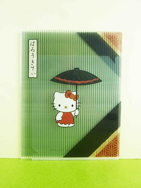 【震撼精品百貨】Hello Kitty 凱蒂貓~A6掀開夾~傘【共1款】