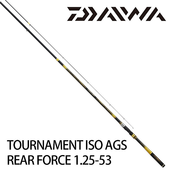 漁拓釣具 DAIWA TOURNAMENT 磯 AGS REAR FORCE 1.25-53 [磯釣竿]