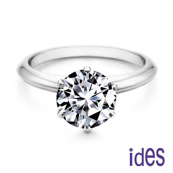 ides愛蒂思 2克拉F/VVS1八心八箭頂級3EX車工鑽石戒指結婚戒/經典六爪