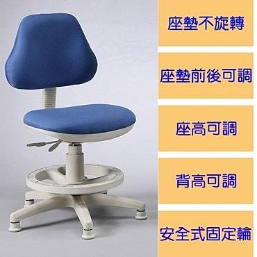 《C&B》天才家安全成長椅-藍色