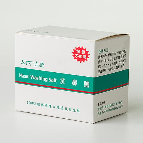 士康洗鼻鹽1盒(24包/盒)