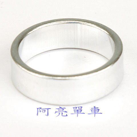 *阿亮單車*10mm銀色鋁合金墊圈(對應直徑28.6mm規格)《C08-010-1S》