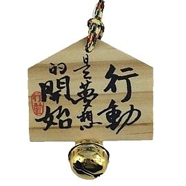 【收藏天地】木質感吊飾*分享小語言(10款) / 文創 鼓勵 紀念 裝飾