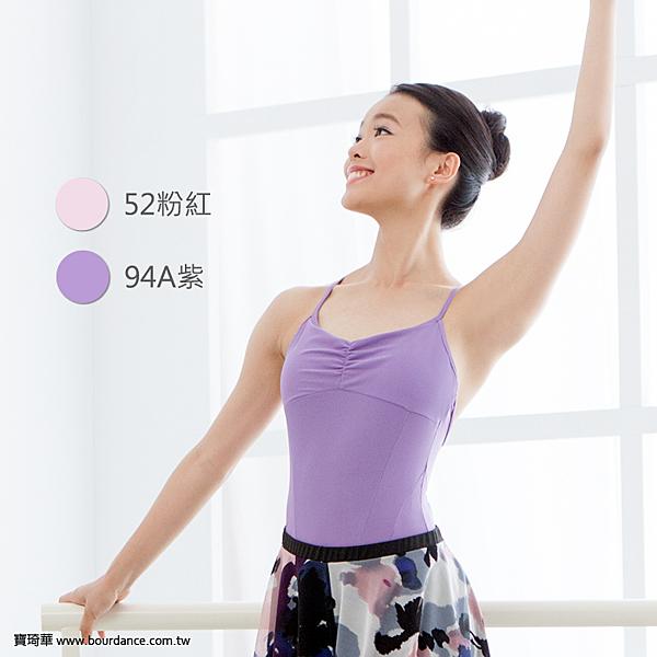 *╮寶琦華Bourdance╭*專業芭蕾舞衣☆成人芭蕾★吊帶連身舞衣(內有裡襯可放罩杯)【BDW16F01】
