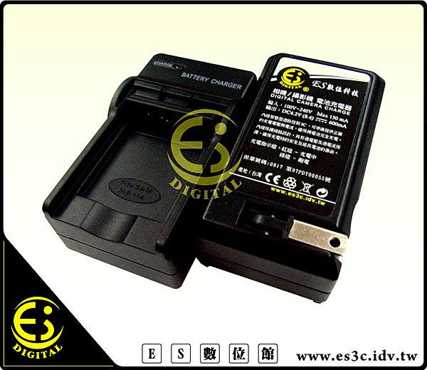 ES數位館JVC MG555 MG575 MG630 MG670 MG680 MG730 MG740 MG840 MG880 BN-VF808 VF815 VF823充電器
