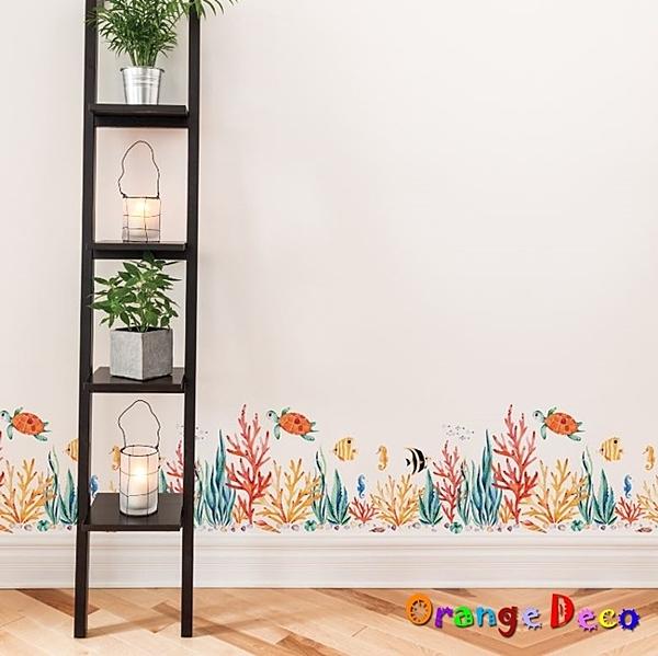 壁貼【橘果設計】水草 DIY組合壁貼 牆貼 壁紙 室內設計 裝潢 無痕壁貼 佈置