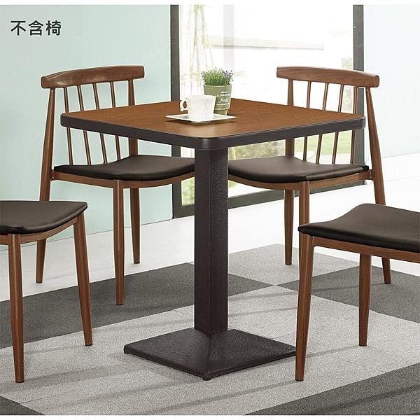 【森可家居】曼特爾2尺商業桌(不含椅) 8CM990-1 休閒桌 洽談桌