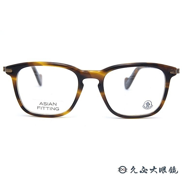 MONCLER 眼鏡 ML5045F (玳瑁) 亞洲版 方框 近視眼鏡 久必大眼鏡