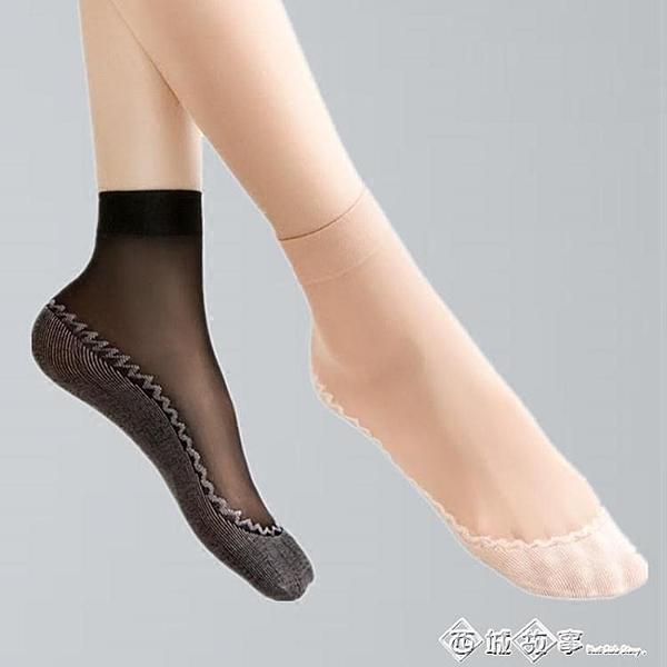 10雙防滑棉底絲襪短襪春夏季薄款女黑肉色襪子耐磨防勾絲水晶超薄 西城故事
